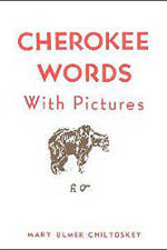 Cherokee Words With Pictures
